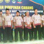 Pemuda Muhammadiyah Kajoran Launching Gerakan Wakaf Pisang