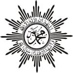 Muhammadiyah Dibilang Pro Terorisme…? Baca Dulu Ini