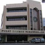 Jangan Salah Paham Lagi, Ini Lho Prinsip-Prinsip Dasar di Muhammadiyah