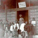 Sejarah Berdirinya Muhammadiyah (1)