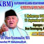 Din Syamsuddin dan Amien Rais Diagendakan Hadiri SKBM di Muntilan