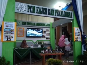 lpcr expo